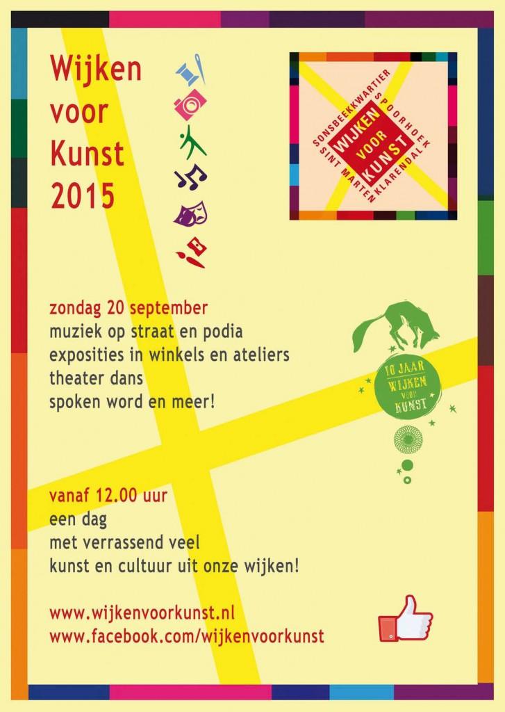 Chris Meijers Collectie - Affice Wijken voor Kunst 2015